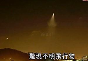 ufo cina714 May. 15 13.26