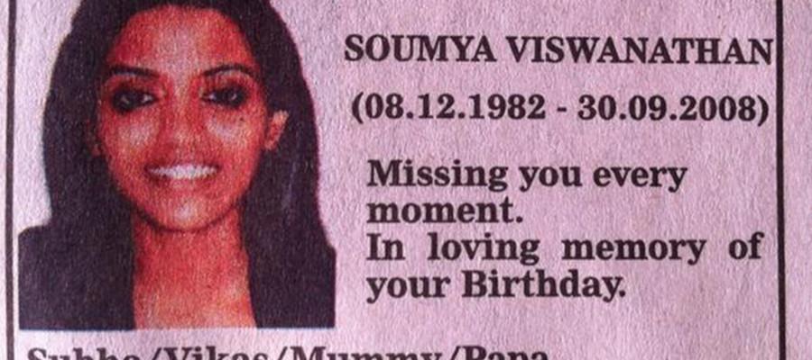 The Soumya Murder Case