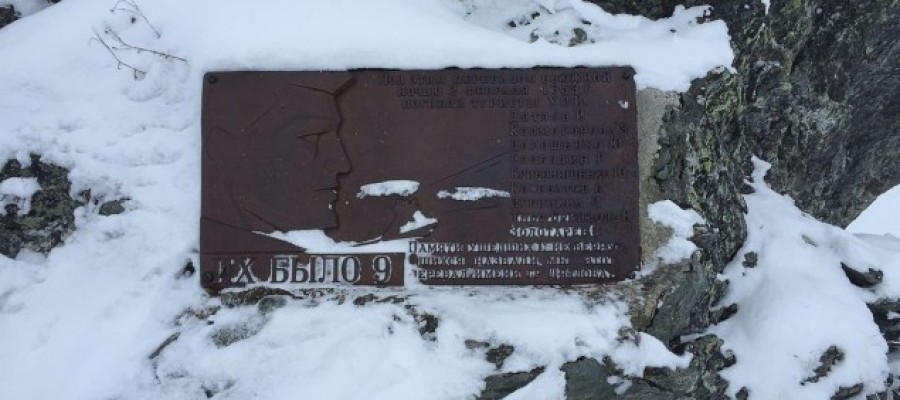 Hikers may have gone missing on Dyatlov Pass!