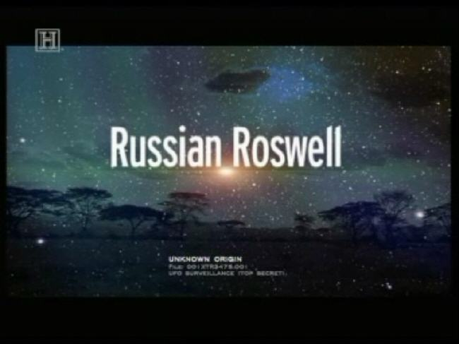 Russian Roswell
