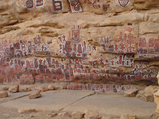 Dogon_Circumsion_Cave_Painting Dogon Star Connection