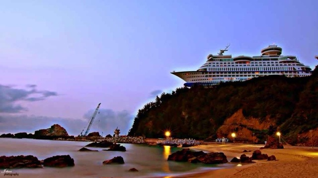 Sun Cruise Resort & Yacht