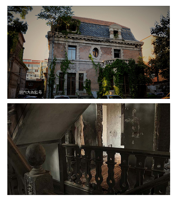 Chinese Mansion Left Empty for Several Years Because Locals Believe It's Haunted