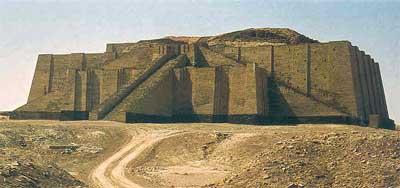 Nanna Ziggurat at Ur