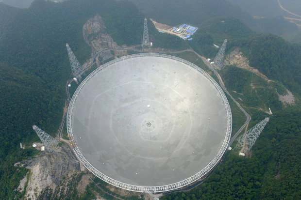 Will Alien contact be disclosed in 2017?